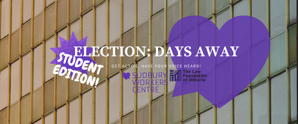 Students: Let Your Voice Be Heard!